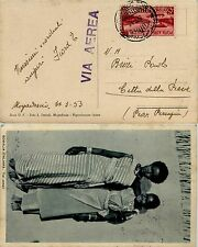 SOMALIA AFIS-45c(2)-Cartolina aerea Mogadiscio->Città della Pieve 31.3.1953