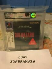 PlayStation 1  BIOHAZARD VGA 90+ ARCHIVAL CASE JAPAN RELEASE 1996