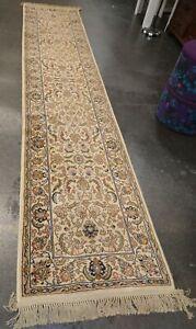 """Karastan Design #700/738 Tab Riz Runner 2' 6"""" x 12'  Estate Sale Find  V G USA"""