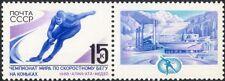 Russia 1988 World Speed Skating/Winter Sports/Stadium/Building 1v + lbl (n30647)