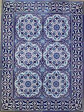 "Turkish 32""x24"" Iznik Daisy & Floral Pattern Glazed Ceramic Tile Panel Mural Set"