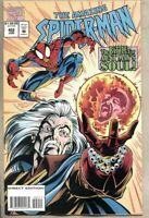 Amazing Spider-Man #402-1995 fn+ 6.5 Scarlet Spider Mark Bagley Marvel
