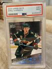 Top 2020-21 NHL Rookie Cards Guide and Hockey Rookie Card Hot List 10