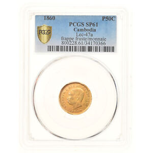 [#906462] Coin, Cambodia, 50 Centimes, 1860, Very rare, PCGS, SP61, Gold