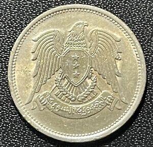 Syria 1947 25 Piastres Coin:   Falcon of Qureish