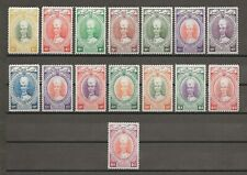 MALAYA/KELANTAN 1937 SG 40/54 MNH Cat £1600