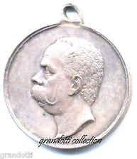UMBERTO I PELLEGRINAGGIO AL PANTHEON 1901 MEDAGLIA ARGENTO