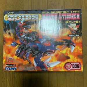 Zoids 036 Death Stinger