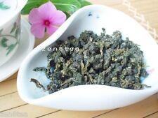 Top Taiwan High Mountain < Shanlinxi / Shan-Lin-Xi Oolong Cha > Loose Tea * 150g