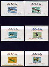 SOUTH KOREA SCOTT# 496a-504a FAUNA ANIMALS  S/S PART SET MINT NVER HINGED