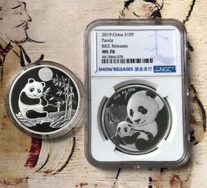 NGC MS70 2019 Silver Panda Coin 30g + 2018 Beijing Coin Expo Silver Panda 1oz