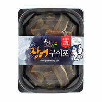 180g Dried Roasted Eel Stamina Food Beer Snack Grilled Broiled Jerky Fish_IA