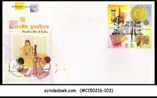 INDIA - 2002 HANDICRAFTS OF INDIA - 4V - FDC