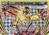 Pokemon Steam Siege Yveltal BREAK 66/114  Rare BREAK Card
