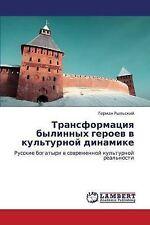 Transformatsiya bylinnykh geroev v kul'turnoy dinamike: Russkie bogatyri v sovre