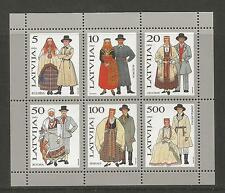 Latvia 1993 Traditional Costumes ss--Attractive Clothing Topical (348a) MNH