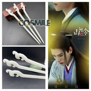 WORD OF HONOR Shan He Ling Wen Kexing Zhou Xu Zishu Hair Stick Kanzashi Sa