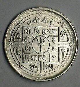 NEPAL 1948 (2005) SILVER 50 PAISA KM# 718 BRILLIANT UNCIRCULATED