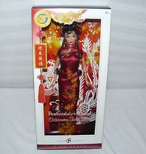 PINK LABEL BARBIE FESTIVALS OF WORLD CHINESE NEW YEAR 2005 DOLL 11 INCH FIGURE