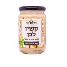 100% White Cashew, Cashew nut spread ,Israel- Tavor, Sugar free, 300 gr