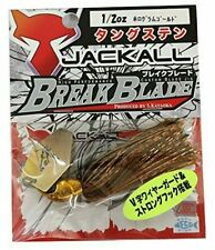 JACKALL lure break blade 1 / 2oz hologram gold 14g blackbass 4525807153996