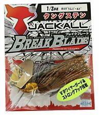JACKALL lure break blade 1 / 2oz hologram gold 14g blackbass 4525807153996