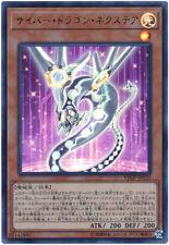 VJMP-JP152 - Yugioh - Japanese - Cyber Dragon Nächster - Ultra