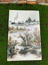 Antique Chinese Famille Rose Porcelain Plaque Painted Landscape China Sign