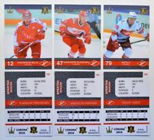 2016 CORONA KHL 8th Season Spartak Moscow (/20) Pick a Player Card