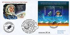 """FDC KIRGHIZISTAN """"GAGARINE - VOSTOK-1 - 50 ans 1er Homme dans l'Espace"""" 2011"""