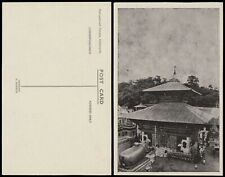 NEPAL FAMOUS PASHUPATINATH TEMPLE OLD UNUSED PICTURE POST CARD