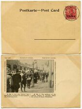 CHINA GERMAN P.O TIENTSIN 1902 PPC MILITARY...RAILWAY STATION PLATFORM WALDERSEE