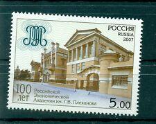Russie - Russia 2007 - Y. & T. n. 6992 - Centenaire de l'Académie d'Economie