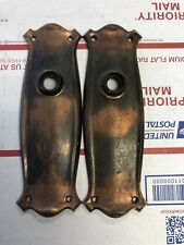 2 Antique Patented 1900 More Avail Door Knob Back Plates