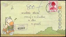 Thailand Registered Cover #C15337