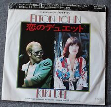 Elton John & Kiki Dee, don't go breaking my heart,  SP - 45 tours Japon