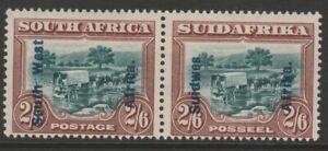 SWA MINT 1927 2/6 green & brown sg52