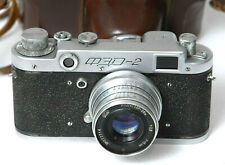 "RUSSIAN USSR ""FED 2"" Camera With ""Industar-26m"" f2.8/50mm Lens And Leather Case."