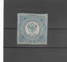 Russia 1863 6k Coat Of Arms Offices In Turkey Mint NO Gum Stamp (Small Thin)