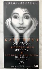 "Kate Bush Rocket Man Candle Mini Cd 3"" Japan Phdr-50 1992"