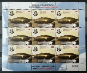 MACEDONIA NORTH 2020 - The 400th Ann. of the first submarine SS MNH