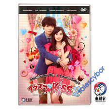Mischievous Kiss 2: Love in Tokyo~ Japanese Drama (Excellent English subs)