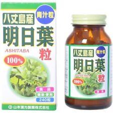 Yamamoto Oriental pharmaceutical ASHITABA 100% 240-Tablet