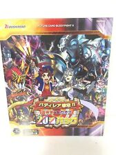 27380 BF-X-SS04 Future Card Buddyfight Bats  Thunder Empire VS Chaos 20-Ren Pack
