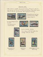 mexico tourism stamps page ref 17252