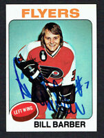 Bill Barber #226 signed autograph auto 1975-76 Topps Hockey Trading Card