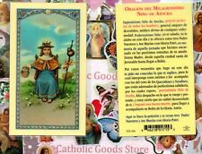 Oracion del Milagrosisimo Nino de Atocha - Spanish - Laminated Holy Card