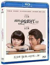 "Vivian Sung ""Our Times"" Darren Wang Romance HK Version 2015 Blu-Ray + DVD"
