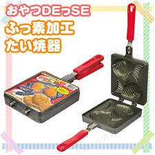 Taiyaki Japanese Fish-Shaped Waffle Pan Maker 2 Cast / New From Japan