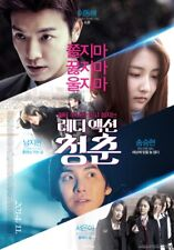 The Youth  NEW   Korean Movie  - GOOD ENG SUBS